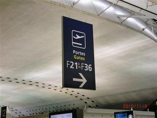 37ターミナル2F_R.jpg